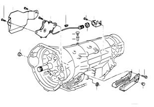 A5S560Z Getriebegehäuse