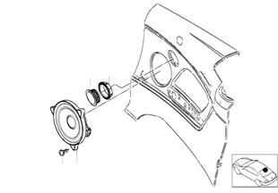Głośnik tylny Stereo System