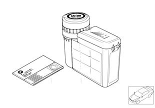 M-모빌리티 시스템,1에서 2로 개조