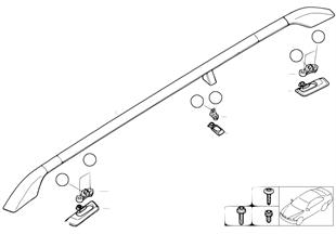 Tavan çıtası/Tavan bagaj taşıma barları