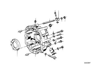 Getrag 262 變速箱蓋罩 + 安裝件