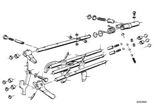 Getrag 262 Внутрен.детали механизма ПП