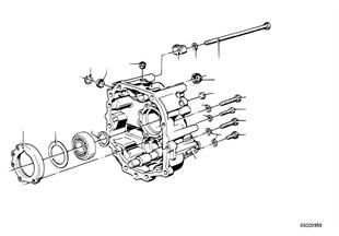 Getrag 265/5 變速箱蓋罩 + 安裝件