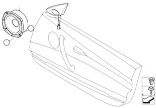 揚聲器 前部 立體聲系統