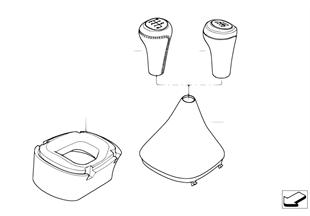 Hlavice řazení/kryty řadicí páky