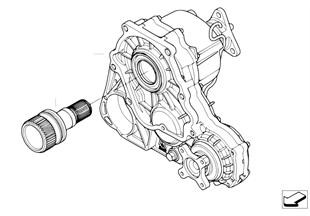 Skrzynia rozdzielcza NV 124