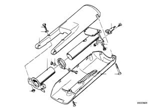 Steering column-tube/trim panel
