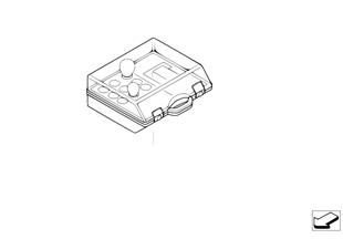 Ersatzlampenbox
