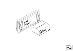 Repl. part Accessory Control Menu ACM