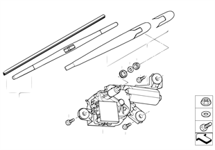 Single parts for rear window wiper