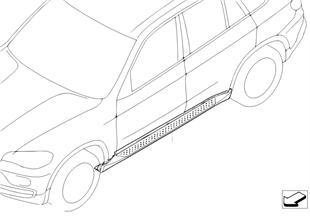 Dodatečná montáž hliníková stupačka