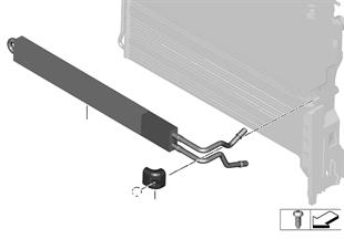 Direksiyon hidroliği soğutucusu
