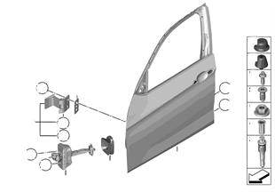 Porte AV-Charnière/Frein de porte