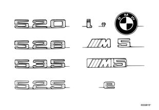 엠블렘/문자표시