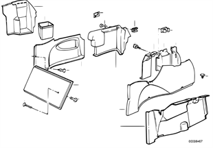 Обшивка багажного отделения