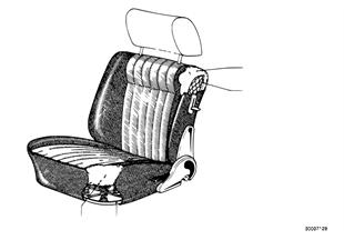 Детали низкого сиденья