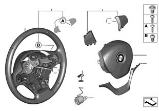 Рулевое колесо с НПБ, кожа