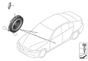 Single parts f front door loudspeaker