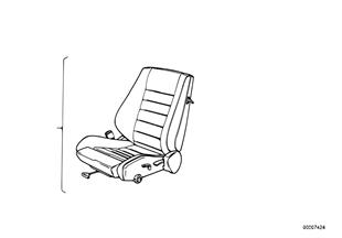 Bmw sports seat