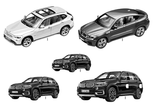 BMW Miniaturen — BMW X 13/14