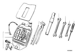 Ящик для инструментов маленький