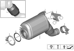 촉매 변환기/디젤미립자필터