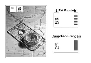 System nawigacji US SA609