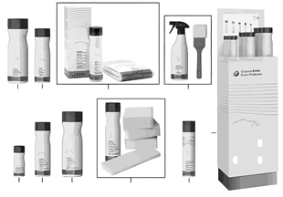 순정품 BMW Care Products, 일본