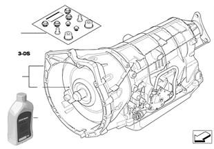Автоматическая коробка передач A5S325Z
