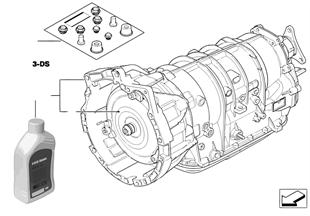 Boîte automatique A4S200R
