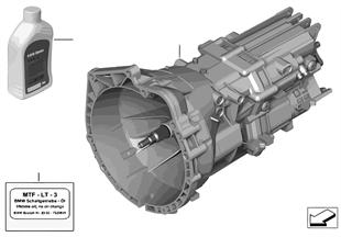 Boîte de vitesses manuelle GS6-17BG