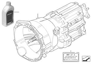 Ręczna skrzynia biegów GS6-53DZ