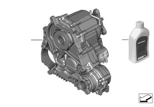 트랜스퍼 케이스 ATC 35L