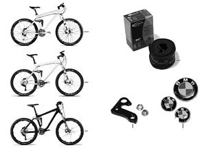 BMW Repl. parts — MTB CC XT All Mountain