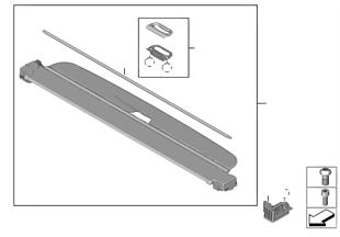 Protección visibilidad del maletero