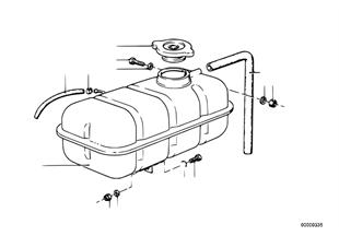 익스팬션 탱크