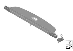Sichtschutz Gepäckraum