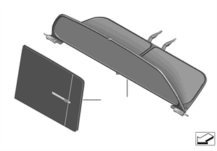 Wind deflector