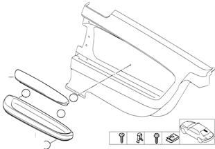 Armrest, rear